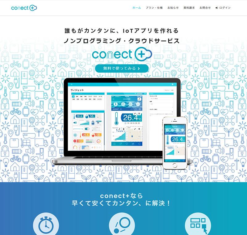 conect+/コネクトプラス